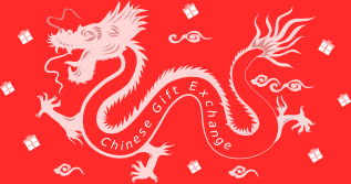 Chinese Gift Exchange Logo
